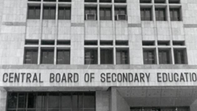 With over 3,500 teachers not turning up for evaluation, their respective school managements have been issued show cause notices and will have to shell out a fine of Rs 50,000 for failing to comply with the board's orders.(HT)
