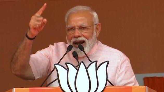 PM Narendra Modi addresses a public meeting in Amroha on Friday.(ANI photo)