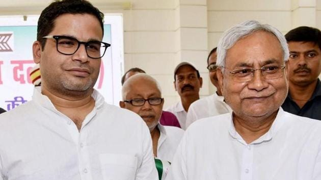 Reacting to an excerpt of the soon-to-be-released autobiography of Lalu Prasad, Kishor - currently the JD(U) national vice-president said the claims made by Laluji as reported are bogus.(PTI)