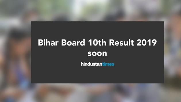 Bihar Board 10th Results 2019: Press Conference to begin shortly(HT)