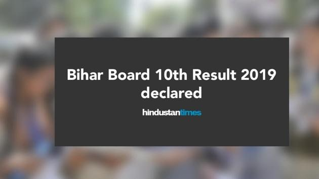 BSEB 10th result declared(HT)