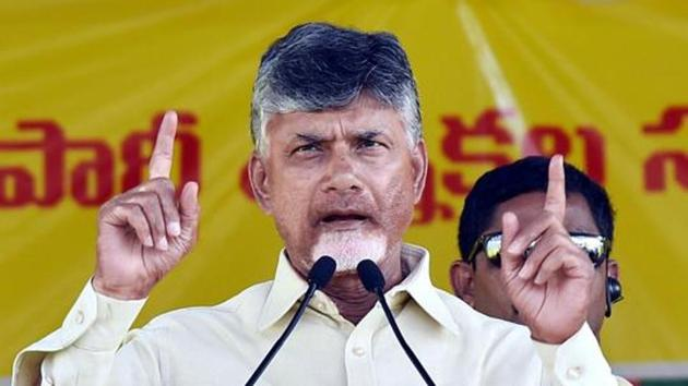 Addressing the rally at Visakhapatnam, Naidu said Modi was insulting the democracy by using Income Tax, Enforcement Directorate, Central Bureau of Investigation, Reserve Bank of India and now the Election Commission against the opposition.(ANI)