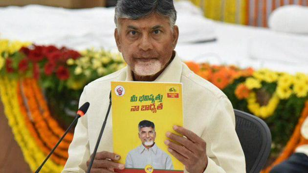 The release of manifestos came on a day the southern state celebrated Ugadi, the Telugu New Year's Day.