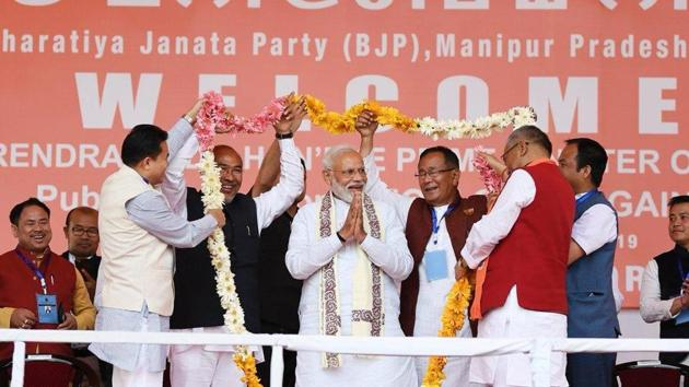 BJP and RSS are gearing up for an impressive performance in Assam, but the citizenship issue poses challenge.