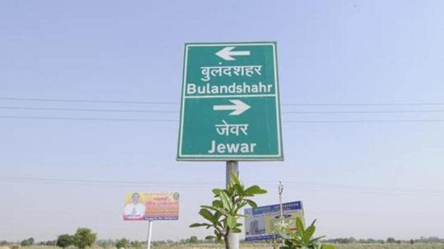 The Allahabad high court Monday dismissed petitions filed by eight farmers, seeking to quash the notification issued for acquiring land in Jewar for the Noida international airport(HT File Photo)