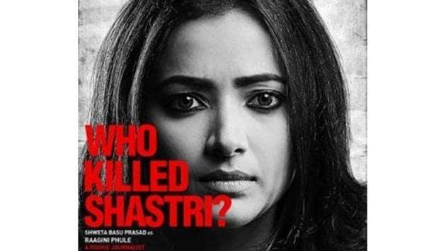 Shweta Basu plays a young journalist seeking truth in The Tashkent Files.