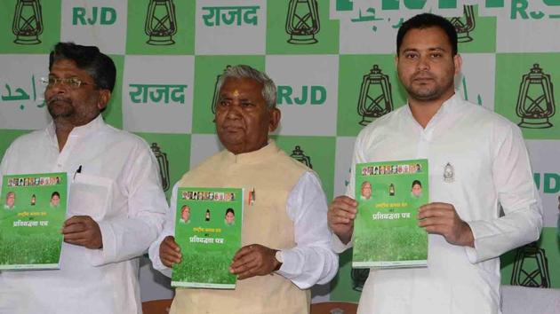 Fatmi, a four time MP, developed cold relations with the RJD top brass including opposition leader Tejaswi Prasad Yadav recently, after he was denied a ticket from the Madhubani parliamentary constituency.(HT PHOTO)