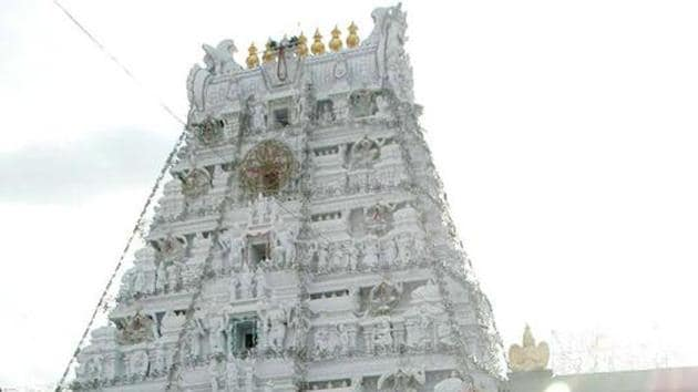 The Tirumala temple is the country's richest temple and has gold reserves of 9,259 kilograms of gold.(PTI)