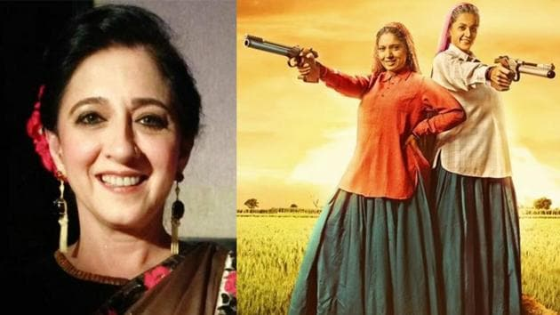 Aamir Khan's sister Nikhat Khan to be seen in Saand Ki Aankh.(Facebook)