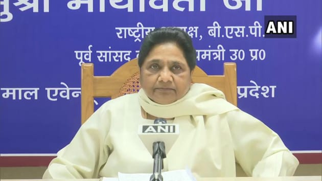 Mayawati said the Supreme Court should take action against the Congress government, police and the administration in the state(ANI)
