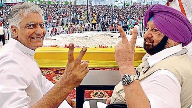 Punjab chief minister Captain Amarinder Singh on Saturday termed Congress' Gurdaspur Lok Sabha nominee Sunil Jakhar as the future chief minister.