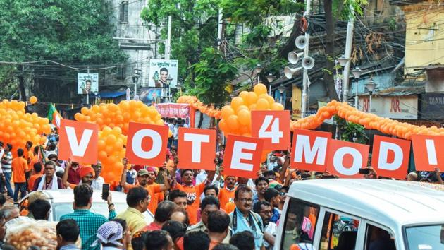 According to two RSS functionaries aware of the developments, at a meeting, at the end of the sixth phase, it was decided to boost canvassing by the RSS cadre for the remaining seats.(ANI file photo)