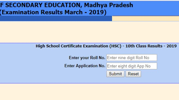 MP Board 10th Result 2019 declared LIVE updates(mpresults.nic.in)