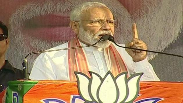 At a rally in Basirhat, Prime Minister Narendra Modi said West Bengal chief minister Mamata Banerjee appeared to have lost her mental balance when she claimed that she did not consider Modi as India's Prime Minister.(ANI)