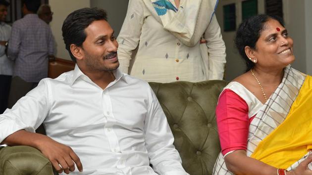 Yeduguri Sandinti Jaganmohan Reddy President YSR Congress(ANI photo)