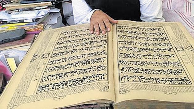 The Quran at the shrine in Gaya.(HT Photo)