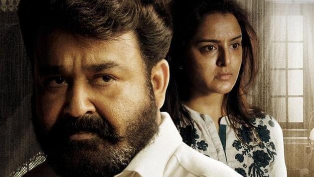 Mohanlal starrer Lucifer has been directed by actor Prithviraj Sukumaran.