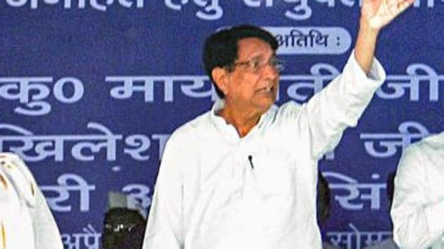 Rashtriya Lok Dal party will now be contesting UP by-polls after Samajwadi Party and Bahujan Samaj Party announced the same.(PTI File Photo)