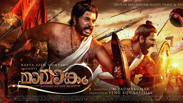 Maamaanakam is about a band of rebellious warriors taking on the might of the Zamorin rulers.