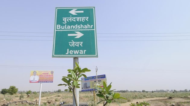 The proposal, if approved and once completed, will make the Jewar airport one of the biggest airports in the world.((Burhaan Kinu / HT))