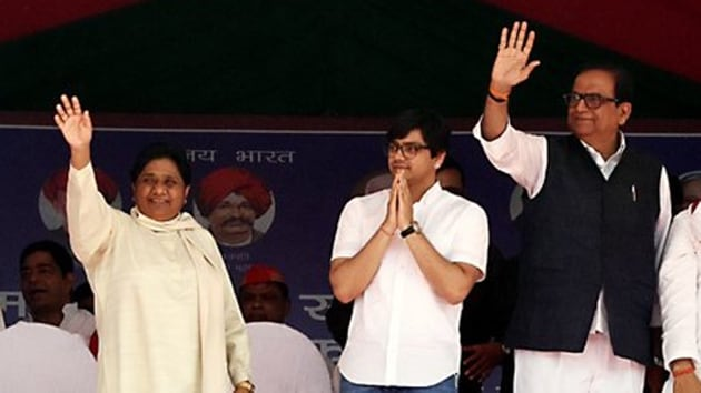 Seen here is BSP chief Mayawati with nephew Akash Anand (middle) and party leader Satish Chandra Mishra. (Photo @samajwadiparty)