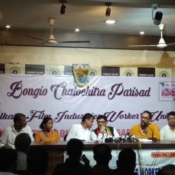 Bangiya Chalachchitra Parishad (BCP) was launched on June 22 in the presence of actor-turned-lawmaker Locket Chatterjee and the BJP's state unit vice-president Biswapriya Roychowdhury.(Twitter @rahuladuck)