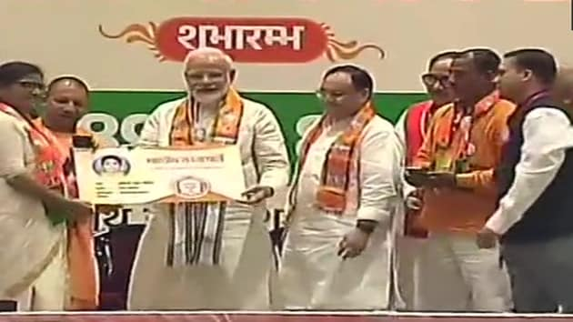 The membership drive is available on the Namo app and on a helpline.(ANI)