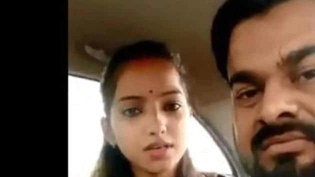 Sakshi Mishra, who is the daughter of Rajesh Misra, MLA from Bithari Chainpur in Bareilly district, uploaded a video on social media and informed about her wedding to Ajitesh Kumar(Twitter/Screengrab)