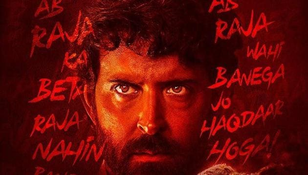 Hrithik Roshans Super 30 tax-free in Bihar, actor thanks CM and deputy