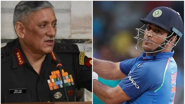 Army Chief Bipin Rawat and MS Dhoni(HT Collage)