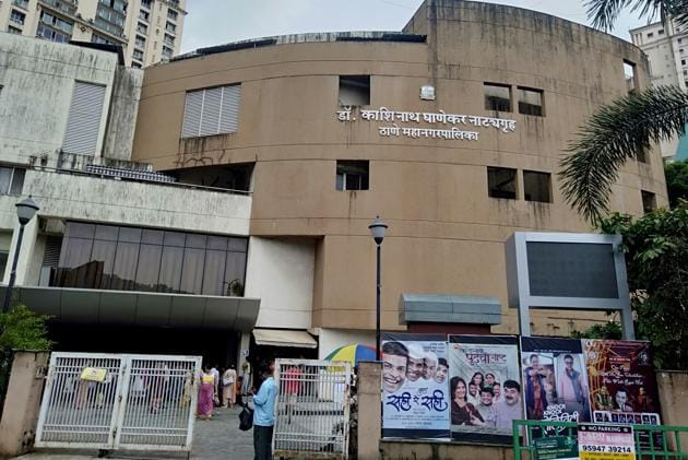 The 1,200-seater Kashinath Ghanekar auditorium was built by TMC in 2011 and has since then encountered problems such as ceiling collapses, roof leakages and faulty acoustics
