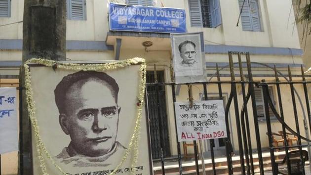 Vidyasagar College(HT Photo)