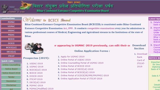 BCECE UGEAC merit list 2019 today(BCECE)