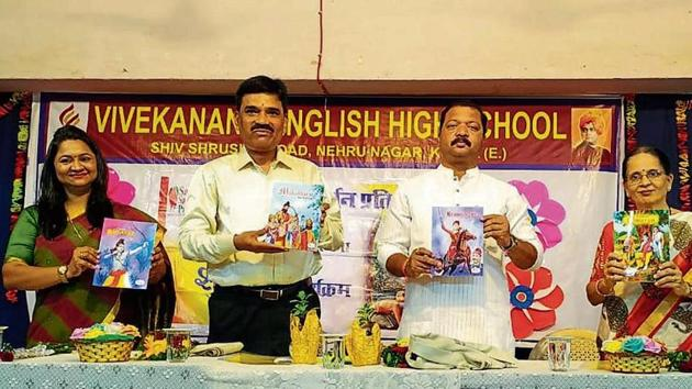 Vivekanand English High School, Kurla, recently celebrated Guru Purnima and hosted a programme organised by Sanskruti Samvardhan Pratishthan, to enhance student's moral education.