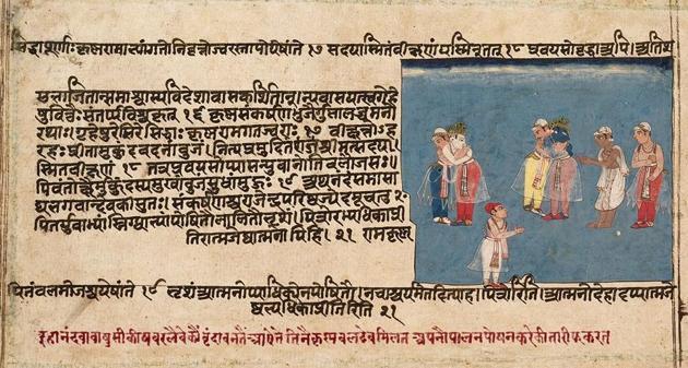 Bhagavata Purana manuscripts from 16th-19th century in Sanskrit.(wikipedia.org)