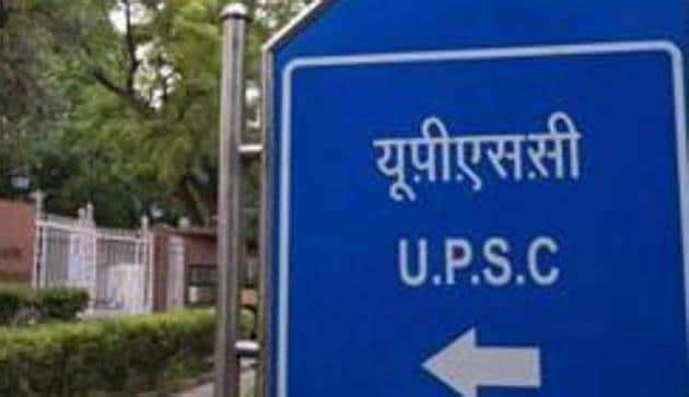 UPSC CDS Results out(HT file)