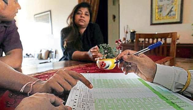 Enumerators will, for the first time, collect data on cellphones, and not paper forms.