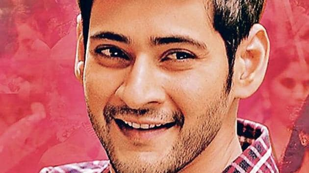 Mahesh Babu, who turned 44 recently, is shooting in Kashmir for the first time.