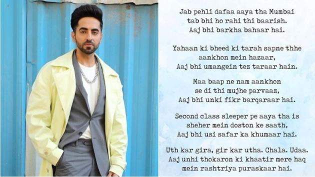 Ayushmann Khurrana wrote a beautiful poem about his days of struggle.