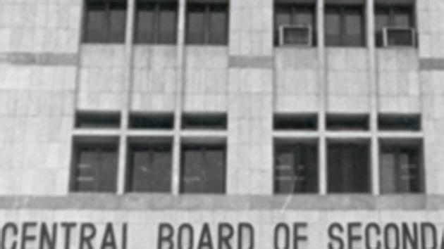 central board of secondary education building. CBSE