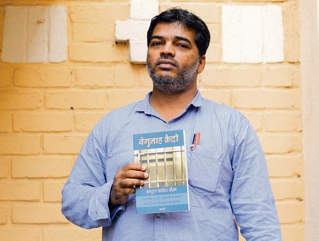 Author Abdul Wahid Shaikh was acquitted in the 2006 Mumbai bomb blasts.(Sanket Wankhade/HT Photo)