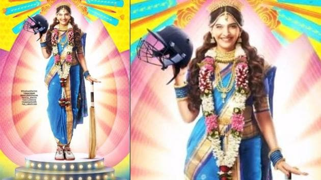 Sonam Kapoor is seen dressed up as a goddess on The Zoya Factor poster.