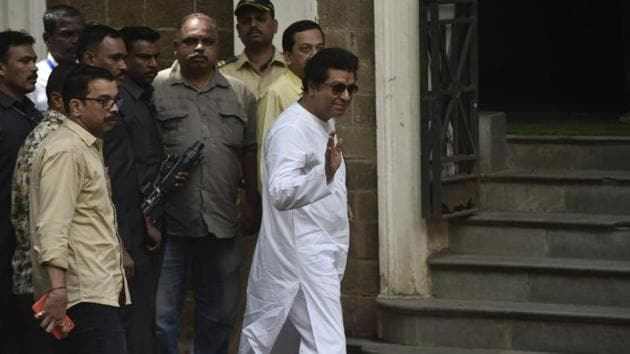 Raj Thackeray being questioned at ED