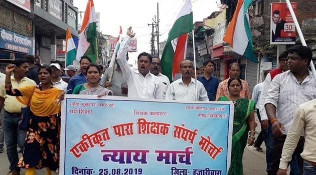 "Para teachers demonstrate during ""Nyay March"" in Hazaribagh on Monday August 26,2019(HT)"
