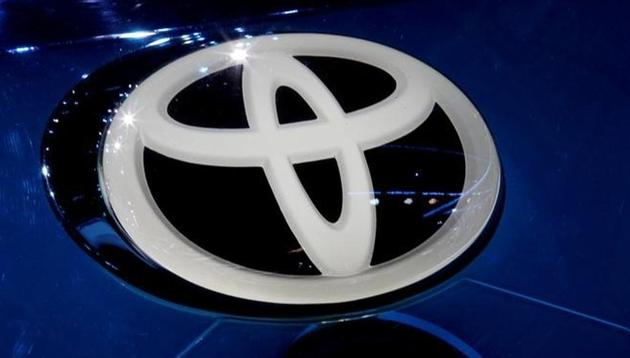 TKM is a subsidiary of Toyota Motor Corporation of Japan for the manufacture and sales of Toyota cars in India.