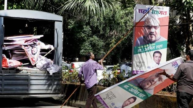 The Congress is likely to nominate all its sitting MLAs in the coming Assembly elections in Maharashtra to be held by October. The decision was taken in the screening committee meeting held in New Delhi on Thursday.(HT Photo)