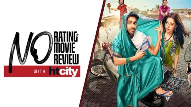 Dream Girl is far cry from run-of-the-mill comedies that try hard to tickle your bone but in vain. It's quirky, crazy, wacky and hilariously funny. Directed by Raaj Shaandilyaa with actors Ayushmann Khurrana and Nushrat Bharucha as central characters, Dream Girl is an absolute winner with some stellar performances from supporting cast including Annu Kapoor Vijay Raaz, Abhishek Banerjee, Manjot Singh among others. It's a must-watch for Ayushmann's laudable performance, as the actor has one again hit the ball out of the park with his mindboggling performance as Pooja, the woman whose voice he impersonates. A family entertainer that hits the bull's eye.