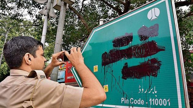Police said a case under the defacement of property act was being registered against unknown persons.(HT image)