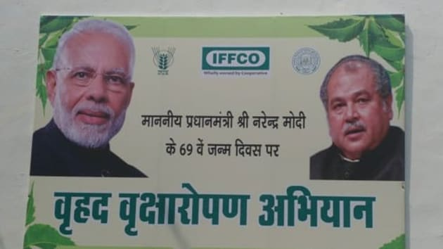 IFFCO launched nationwide tree plantation campaign with an aim to plant seven lakh trees(Courtesy: iffco.in)