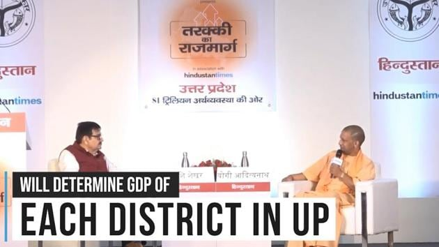 Speaking at the first episode of the 'Highway to Progress' programme of HT's sister publication Hindustan in Agra, UP CM Yogi Adityanath has said that UP will become a 1 trillion dollar economy soon. Yogi Adityanath also said that he will determine the GDP of not just the state but of each district. He also slammed the previous governments for the corruption in the state vis-à-vis transfers and postings of officers and said that his govt rewards merit.